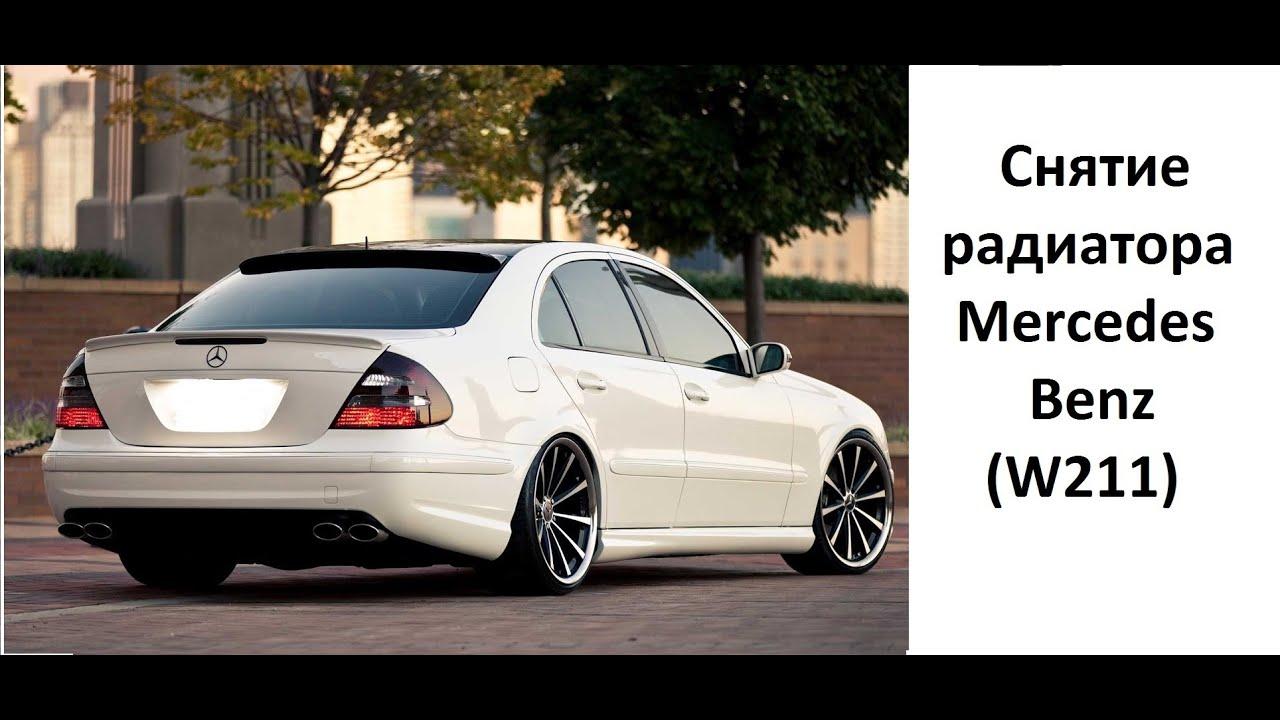 Понты дороже денег. Часть 2.  Mercedes w211 разоряет.