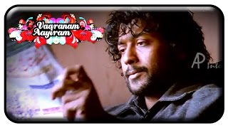 Vaaranam Aayiram Movie | Scenes | Suriya knows about Shankar Menon' s child | Simran | Gautham Menon