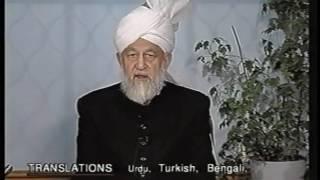 Tarjumatul Quran - Surah al-Ahzab [The Confederates]: 55 - 74