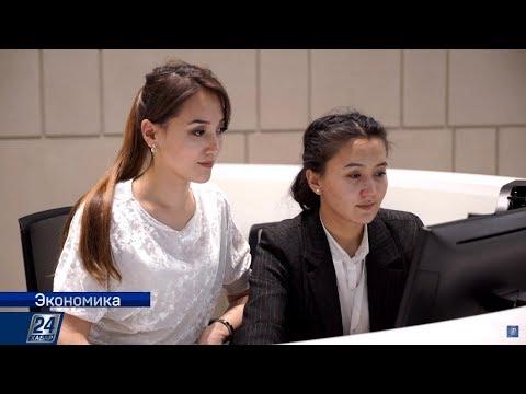 Как в Казахстане будут поддерживать молодёжь | Экономика
