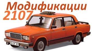 видео Карбюратор ВАЗ 2105: технические характеристики