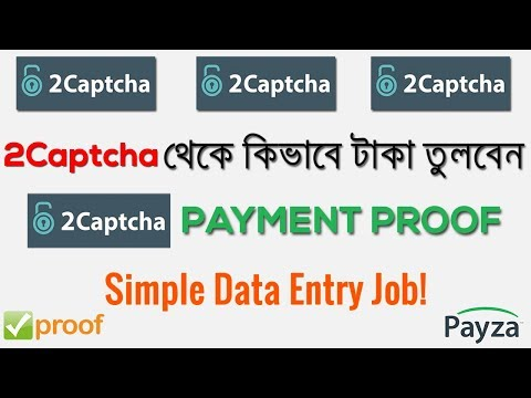 Money Withdraw 2Captcha | Payment Proof | Earn Money From Simple Captcha Entry Jobs 💰💰💰