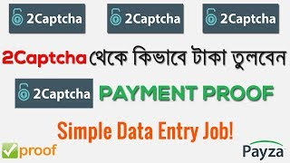 How to Earn Money From Simple Captcha Entry Jobs in qlink | Earn