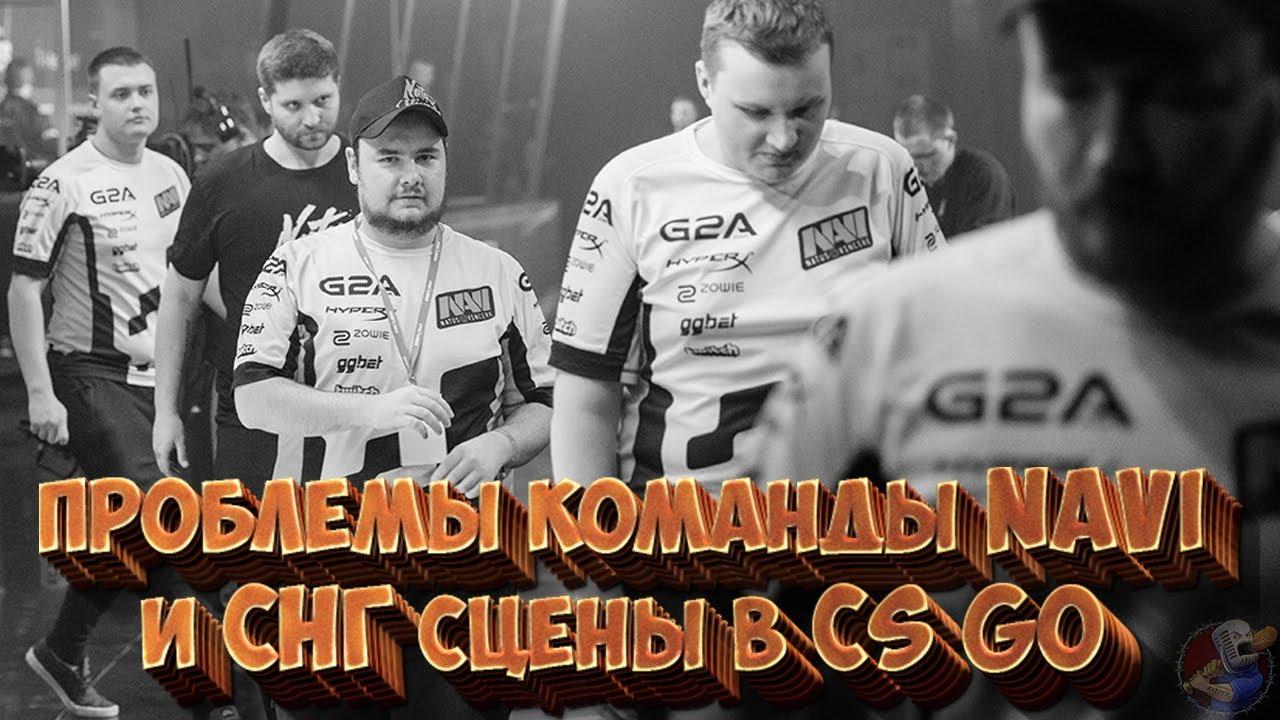 Зарплата нави кс го турниры по кс го россия украина