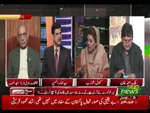 Such Tou Yeh Hai with Anwar ul Hassan - Thursday 28th November 2019