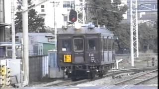 【走行動画】旧型国電 鶴見線大川支線のクモハ12052