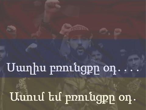 NAREK BRUNCQT OD MP3 СКАЧАТЬ БЕСПЛАТНО