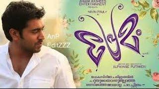 Premam malayalam full movie2015 HD