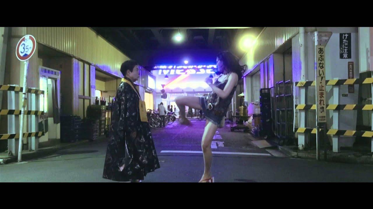 画像: 映画「TOKYO CITY GIRL」予告編 youtu.be