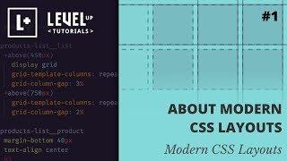About Modern CSS Layouts - Modern CSS Layouts #1