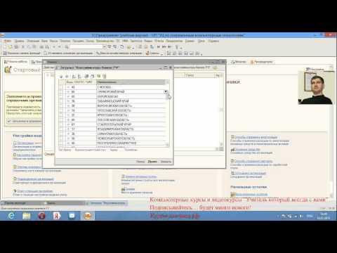 Автоматизация учета на базе 1С для ИП в Краснодаре