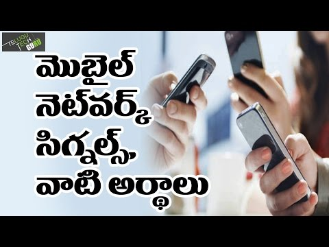 the-difference-between-2g-3g-4g-and-lte-  -2g,-3g-and-4g-explained-  -telugu-tech-guru