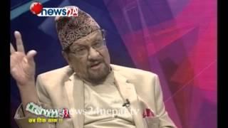 DR.RAM SHARAN MAHAT - CHAA PRASNA