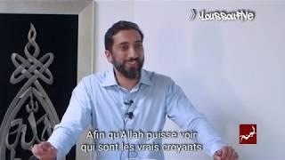 Download LA RÉALITÉ (Français) | Nouman Ali Khan