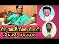 konda surekha vs mayor narender latest differences between warangal trs leaders warangal tv