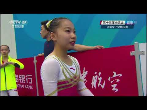 Women's All Around Final @ 2017 China National Games