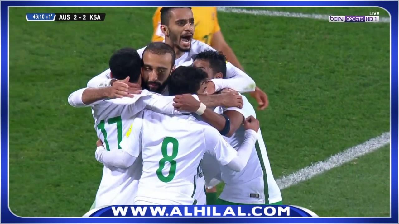 هدف السعودية الثاني والتعادل على أستراليا محمد السهلاوي