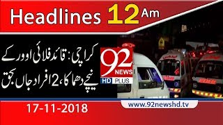 News Headlines 12:00 AM | 17 Nov 2018 | Headlines | 92NewsHD
