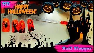 Маникюр на Хэллоуин. Гель лак дизайн. Halloween Nail Art.(Маникюр на Хэллоуин. Гель лак. Всем привет, в этом видео я покажу и расскажу о маникюре на Хэллоуин. Хэллоуин..., 2016-10-26T07:16:15.000Z)