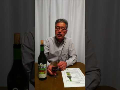 蔵王ウッディーファーム メルロー2014 その2 MBリカーズ 酒のあきやま