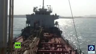 Imágenes del carguero incautado por Irán en el golfo Pérsico