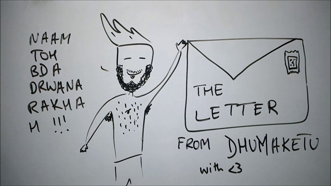 The Letter  Ep  Bkp  Class  Cbse English  By Dhumaketu