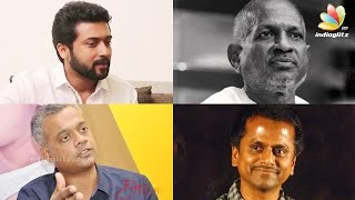 Tamil Stars Share Sweet Memories of Their Fathers | Surya, Gautham Menon, Jeyam Raja
