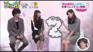 桐谷美玲 山﨑賢人 坂口健太郎.