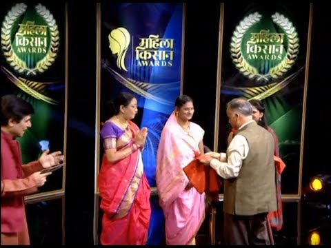 Mahila Kisan Awards - Episode 36