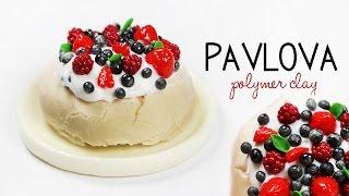 polymer clay Pavlova Cake tutorial | polymer clay food