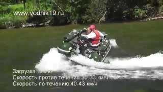 Лодка Фрегат 370 FM Lux + Mercury 25 Jet водомет