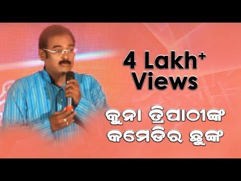 Kuna Tripathy - Stand Up Comedy - on Regional Language