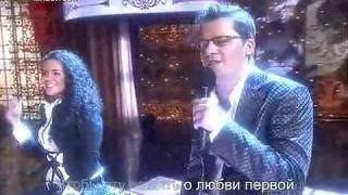 Гарик Харламов & Настя Каменских -