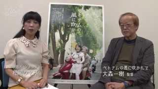 映画パーソナリティー松岡ひとみが松坂慶子主演の映画「ベトナムの風に...