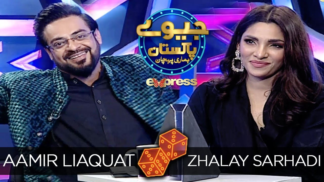 Zhalay Sarhadi | Jeeeway Pakistan with Dr. Aamir Liaquat | Game Show | I91O | Express TV