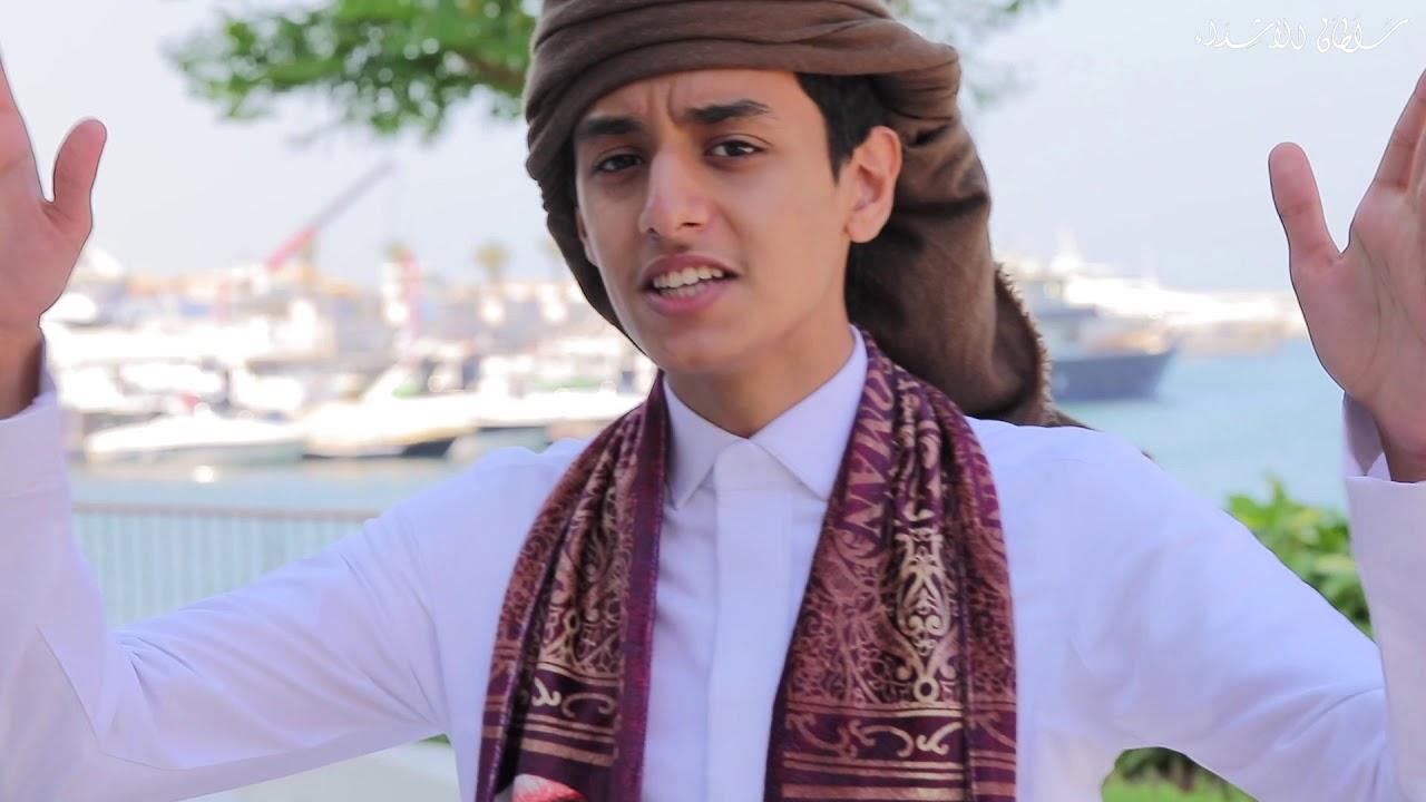 فيديو كليب || سلطان الأشداء - العيد الوطني 48 المجيد || كلمات : أحمد الدوحاني - أداء : محمد بن غرمان