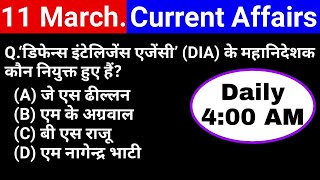 4:00 AM | Daily Current Affairs- 11 March 2020 | Today Current Affairs in Hindi | SSC/RRB/Banking