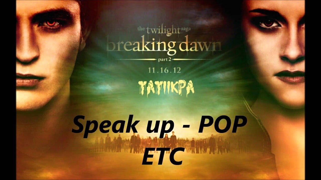 Breaking Dawn Part 2  Full Soundtrack  YouTube