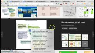 Создание интерактивной презентации в Н5Р(Recorded with http://screencast-o-matic.com., 2016-06-14T15:10:43.000Z)