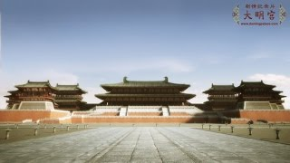 [Documentary] The Daming Palace of China