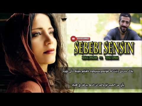 Deniz Toprak Ft. Resul Dindar - Sebebi Sensin (kurdish arabic subtitle)