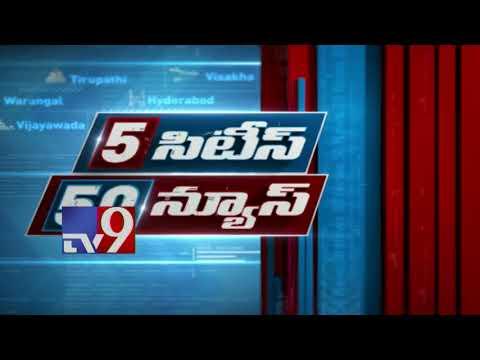 5 Cities 50 News || 20-05-2018 - TV9