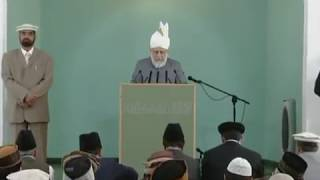 Friday Sermon: 1st July 2011 (Urdu)