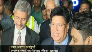 বাংলাদেশ-ভারতের সম্পর্ক সবসময়ই ভালো: এস জয়শংকর   Jamuna TV