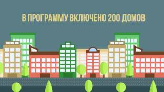 Смотреть видео Закон о реновации онлайн