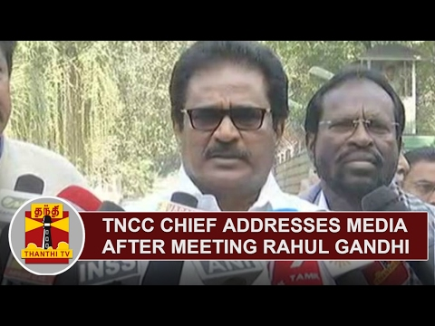 TNCC Chief Thirunavukkarasar addresses Media after meeting Rahul Gandhi | Thanthi TV