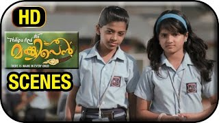 Philips and the Monkey Pen Movie | Scenes | Diya Rejects Sanoop