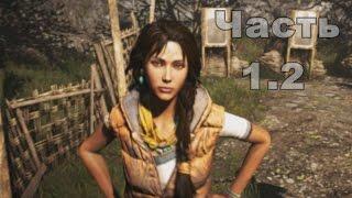 Far Cry 4 - Золотой путь (GTX 780, Ultra , 1080p) № 1.2