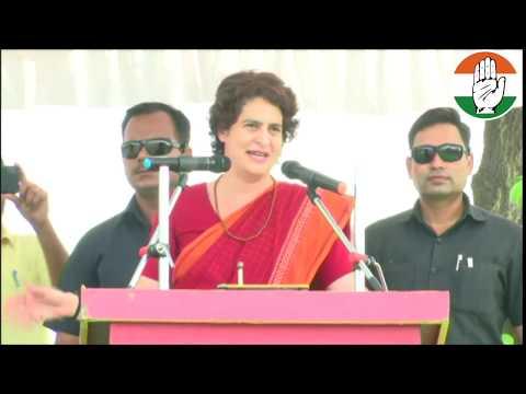Smt. Priyanka Gandhi Vadra addresses a Public Meeting in Salempur, Uttar Pradesh