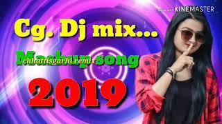 CG. Dj remix.mashup song 2019 || CG.NONSTOP DJ.MIX.SONG || CHHATTISGARHI REMIX